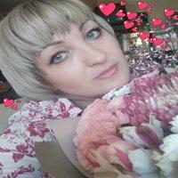 ******** Марина Вячеславовна