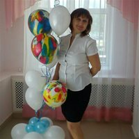 ********** Нурия Маликовна
