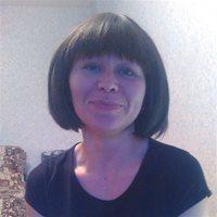 ********** Елена Валерьевна