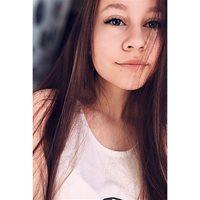********** Ирина Денисовна