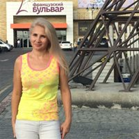 ********** Светлана Викторовна