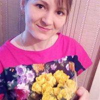 ******* Светлана Андреевна
