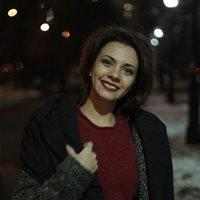 Регина Игоревна, Репетитор, Москва,Новочерёмушкинская улица, Профсоюзная