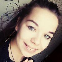 ******** Валерия Николаевна
