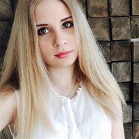 ********* Юлия Андреевна