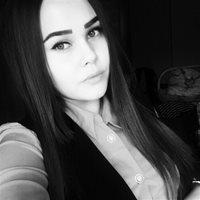 ********** Альбина Илшатовна