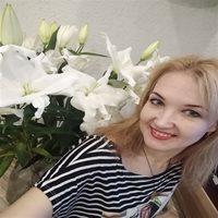 ******* Юлия Викторовна