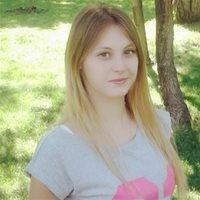 ********* Анастасия Ринатовна