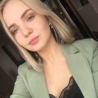 ******* Анжелика Евгеньевна