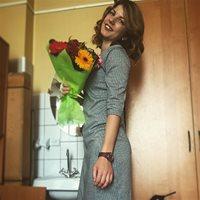 ******** Татьяна Дмириевна