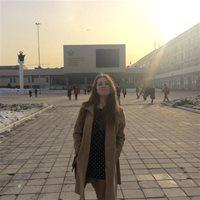 Олеся Сергеевна, Репетитор, Москва,улица Миклухо-Маклая, Юго-западная