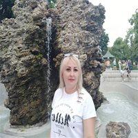 ******* Оксана Юрьевна