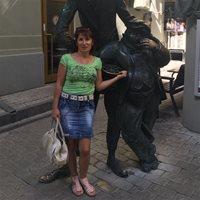 ********** Фаина Гамидовна