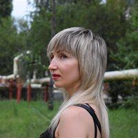 ******* Юлия Вячеславовна