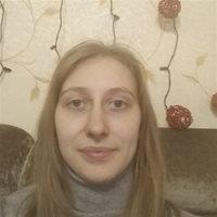 ******** Каролина Юрьевна