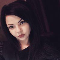 ********** Виктория  Владимировна
