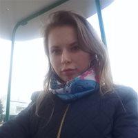 ********* Ангелина Валерьевна
