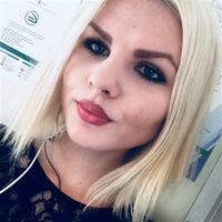 ********* Олеся Вячеславовна