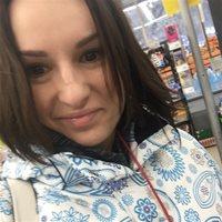********** Наталья Юрьевна