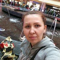 ********** Гулбахор Пардаевна