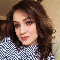 *********** Виктория Андреевна
