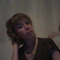 Виктория Викторовна, Няня, Москва, Бартеневская улица, Улица Горчакова