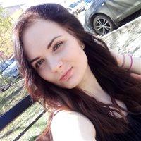 ************ Дарья Владимировна