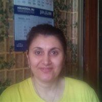 ************ Марина Искандеровна