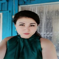 ********** Ализа Ермековна
