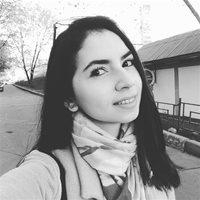 ********** Чинара Наримановна