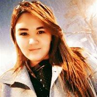 ******** Арина Ганиевна