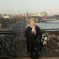 ******** Светлана Григорьевна
