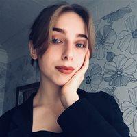 ******** Аниса Алиевна