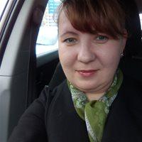 ****** Елена Вениаминовна