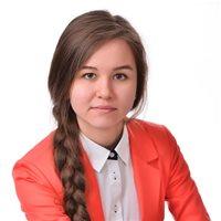 Алсу Салаватовна, Репетитор, Москва,Студенческая улица, Студенческая