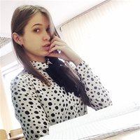 ******* Елизавета Сергеевна