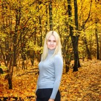 ****** Юлия Сергеевна