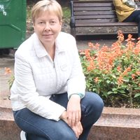 Ирина Борисовна, Няня, Москва, улица Миклухо-Маклая, Беляево