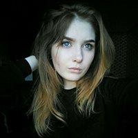 ******** Алёна Борисовна