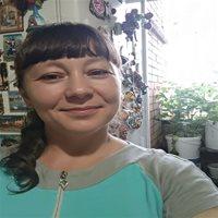 ********* Гузалия Рустамовна