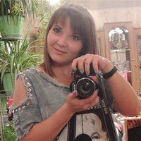*********** Яна Сергеевна