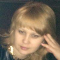 ************* Раиля Идрисовна