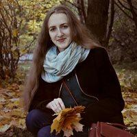 Репетитор, Москва, проспект Вернадского, Юго-западная, Ирина Николаевна