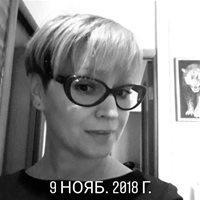 ********* Анжелика Казбековна