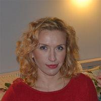 Екатерина Владимировна, Репетитор, Москва,улица Чистова, Волжская