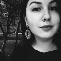 Милана Олеговна, Репетитор, Москва,улица Шухова, Шаболовская