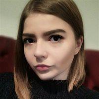 ******* Яна Алексеевна
