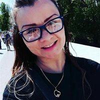 ********** Олеся Анатольевна