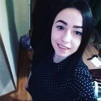 ******** Карина Александровна