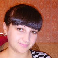 ************* Наталья Георгиевна